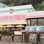 マーロウ本店☆メニュー、アクセス、駐車場、予約は?相模湾と富士山を臨む絶景レストラン☆