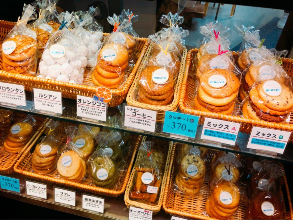 葉山マスカットクッキー
