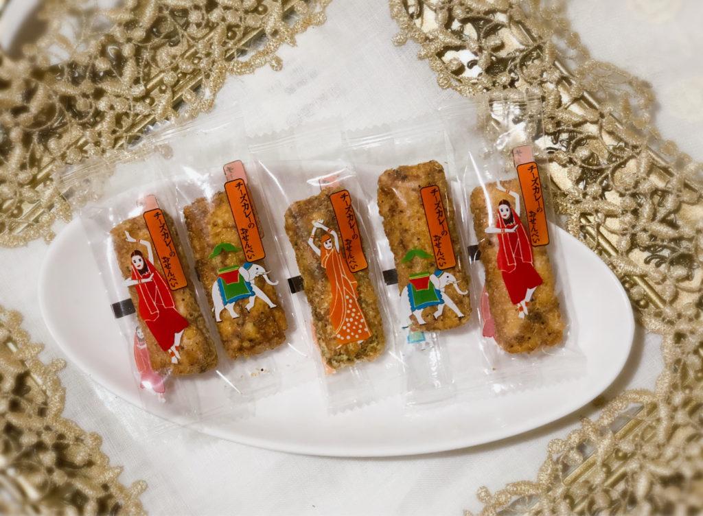 美鹿山荘チーズカレーのおせんべい個包装