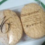 福岡フランス菓子16区のダックワーズ☆もちもちふわふわの絶品☆