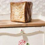 ブレドール葉山 イチオシお気に入り食パン☆デニッシュトースト キャラメル☆