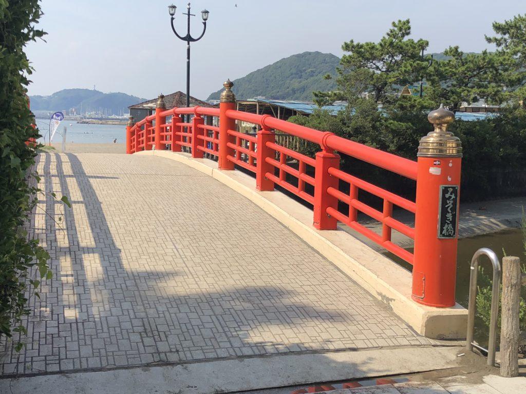 森戸神社 みそぎ橋