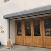 葉山 三角屋根 パンもスウィーツメニューも豊富☆カフェスペースがおススメ☆
