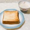 ブレドール葉山 人気の食パン☆ランキング1位 エシレバターの角食パン☆