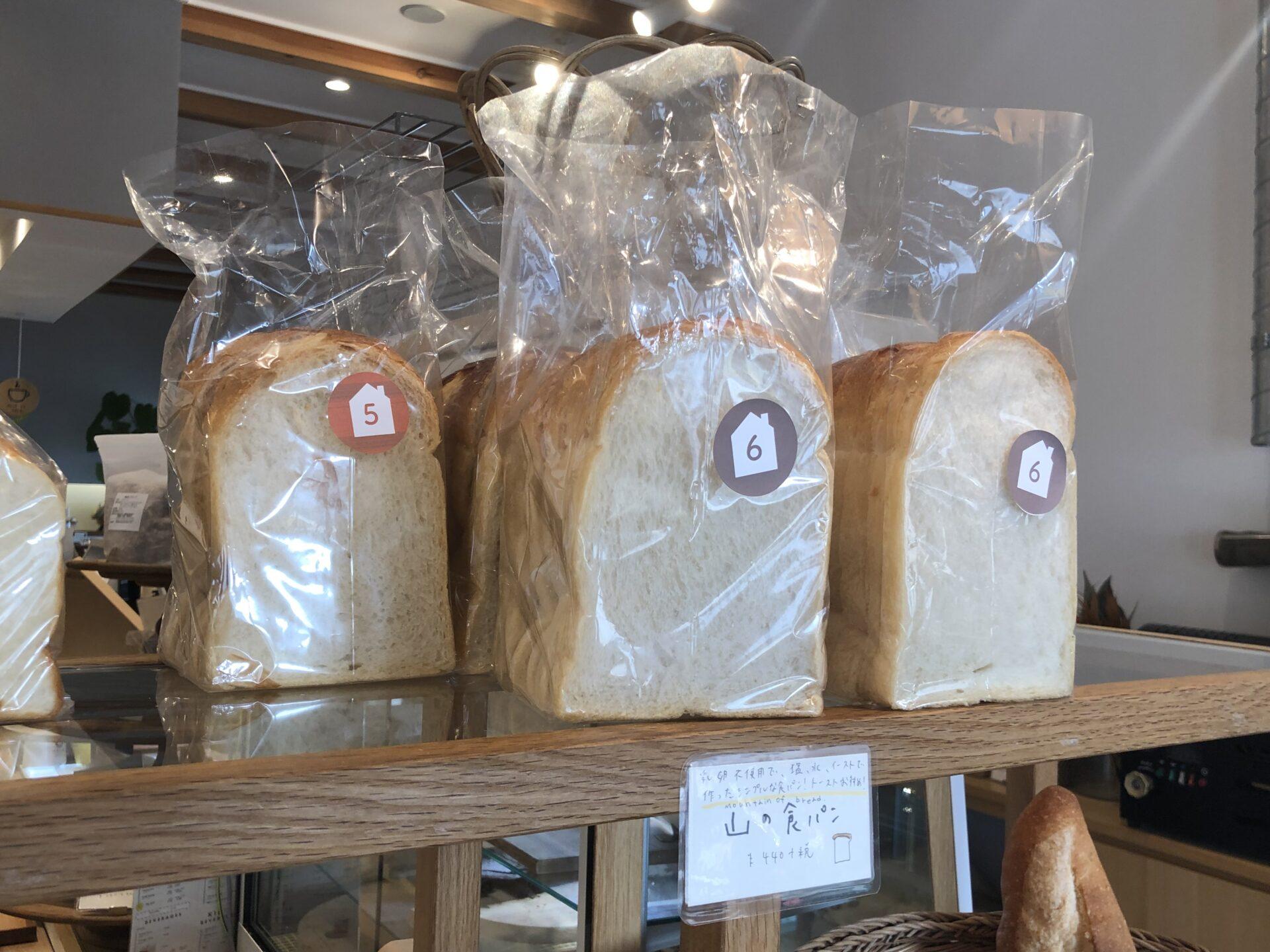 葉山 三角屋根 パンとコーヒー 食パン