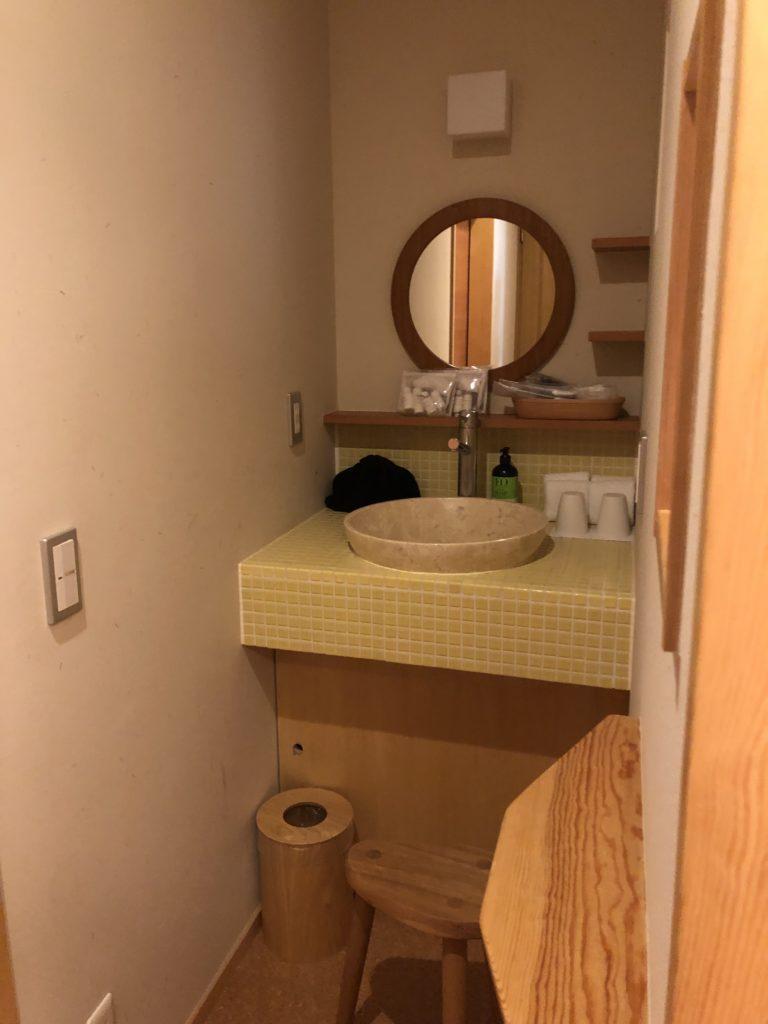 おとぎの宿米屋 お部屋 露天風呂付ツイン かぐやひめ