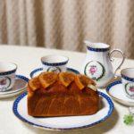 エシレ丸の内 ケーク・オランジュ しっとり上質 さわやかなパウンドケーキ