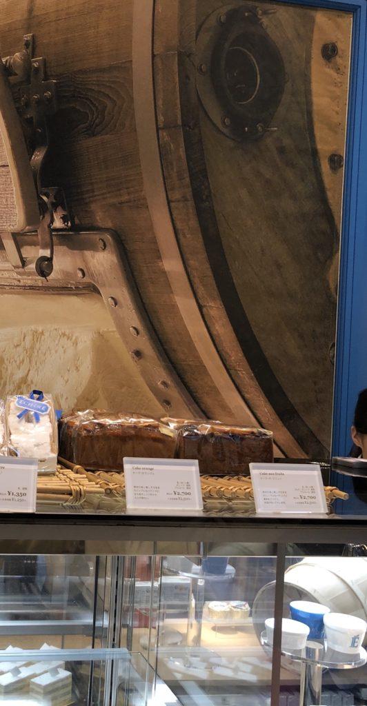 エシレ丸の内 パウンドケーキ