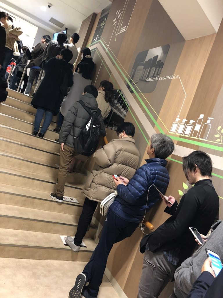 エシレ伊勢丹新宿 行列